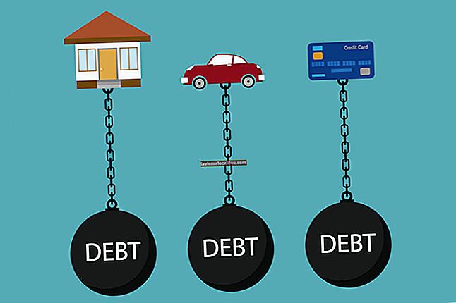 부채 문제
