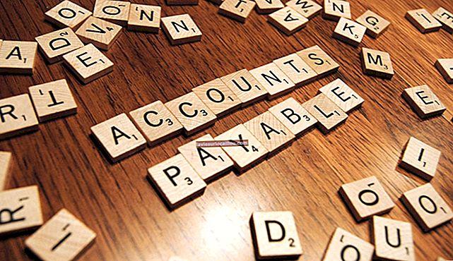 הנהלת חשבונות לחשבונות