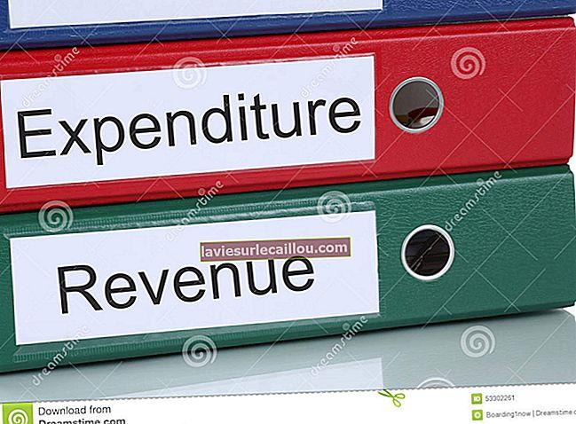 수익 지출